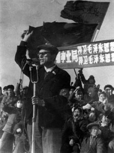 Speaker during Cultural Revolution